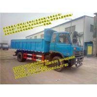 全密封式污泥垃圾运输车价格-污水处理厂10吨12吨15吨污泥密封自卸式运输车价格