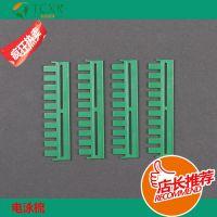 伯乐bio-rad垂直电泳梳子1.5mm 1653365 / 1653366