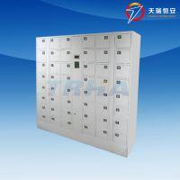 天瑞恒安 TRH-KLG-109 自助智能储物柜,自助智能寄存柜