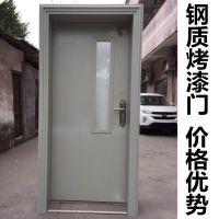 佛山星加邦学校教室门厂家价格低出售钢质烤漆整套门补习班教室门铁门