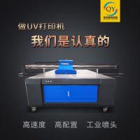 常州竹木纤维板3D画印刷机制造厂家