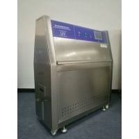 UV紫外老化箱 氙灯耐气候试验箱