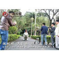 东莞东城南城宣传片拍摄巨画传媒专业为您呈现特色价值