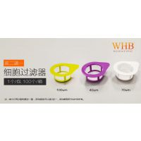 WHB品牌70um细胞过滤器,多规格