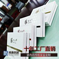 惠州保健品包装盒|高档简约天地盖盒批发|保健品包装设计
