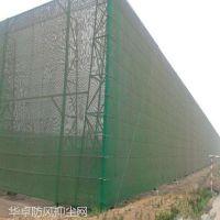 供应10米高储煤场环保型防风抑尘网 提供施工方案基础图