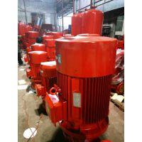 泉柴XBD7/20-HY-30KW电动消防喷淋泵
