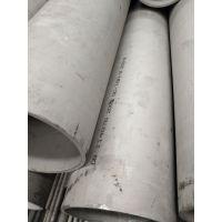 GB/T14976-2002标准0Cr18Ni9材质Φ219×8不锈钢无缝管 表面NO.1酸洗雾白面