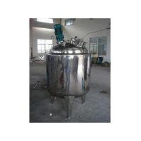 100-10000L高速搅拌罐 移动搅拌罐生产厂家--北京市静鑫通茂