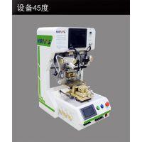 海瑞思桌面型压排机HBD-Z14恒温加压