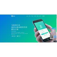 全球领先的快消行业销售管理云平台供应商 eBest