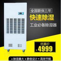 韶关出售TE-138D工业除湿机 同恩品牌