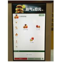 远景达LV4500二维码扫描模块嵌入自助点餐机,缓解麦当劳就餐高峰压力