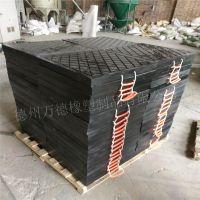 超高分子量聚乙烯垫块防滑承重高分子垫块厂家直销