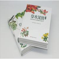 高端精装书定制印刷企业画册精装书印刷质量保证