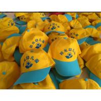 昆明广告帽子免费设计打印字样|昆明志愿者帽旅游帽定制