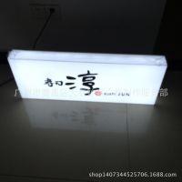 厂家专业制作户内户外LED通体发光超薄灯箱单面贴亚克力机片灯箱
