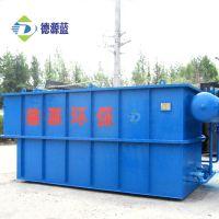 供应坚固耐用的造纸污水处理设备