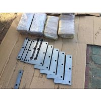 深圳可容制刀供应制袋机切刀、冷切刀、封切刀等各种机用刀片