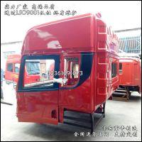 陕汽德龙X3000驾驶室壳子 高顶驾驶室壳子总成 配件 配套厂家直销
