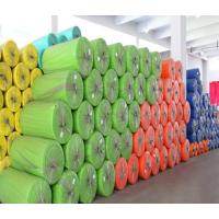 琦亿发泡厂家批发40EVA卷材防震防水隔音片材 包装密封材料 鱼缸垫