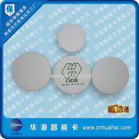 PVC钱币卡 钱币卡厂家定制 各种芯片各种尺寸可供选择