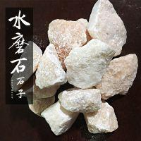 水磨石石子价格 水磨石白石子厂家 灵寿县博淼直营