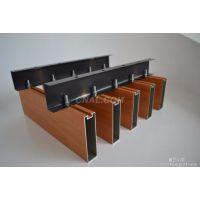 广东厂家直销优质u型铝方通吊顶 热转印仿木纹铝方通 u型铝方通