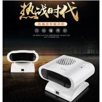 沁鑫摇头取暖器暖风机厂家批发 跑江湖地摊货批发网热销产品暖风机