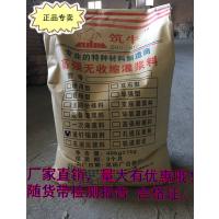 北京铁路道钉锚固剂正品专卖