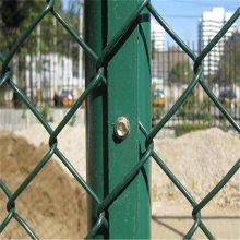 养殖防护网 散养野猪勾花网 桥梁防撞护栏