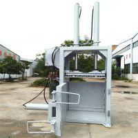 忻州真品销售立式打包机 昭通新规格立式打包机 高效能省电废纸捆扎机器