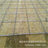 郑州市隔热外墙岩棉保温板 玄武岩岩棉复合板 质量保障