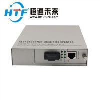 CWDM|DWDM波分|复用设备|&解复用器|10G OEO