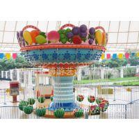 西瓜飞椅儿童游乐设备 户外儿童游乐场设备摇头飞椅 公园游乐设备