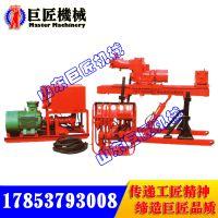 ZDY-1600S煤矿用双泵全液压坑道钻机华夏巨匠直销