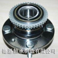 DAC37720037汽车轮毂轴承——德恩雨燕汽车专用轴承生产厂家-可来图定制
