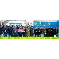 2018中国(天津)国际塑料橡胶工业展览会华北塑胶展塑料展