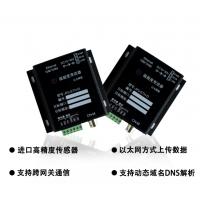 工业以太网温湿度变送器,网口型温湿度传感器,开关量输入型温湿度