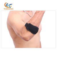 海绵护肘 羽毛球海绵加压护肘带 防护加压运动护具 运动护具生产厂家 定制