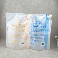 耦合剂吸嘴袋生产厂家 2.5L B超超声探头无菌无腐蚀耦合剂自立袋 可定制印刷LOGO