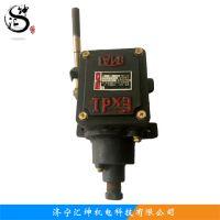 BAX-5/127A矿用隔爆型打点器汇坤机电防爆电器