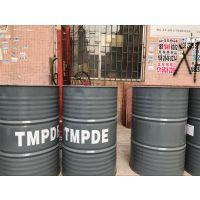工厂直销快干溶剂 不饱和聚酯树脂TMPDE 三羟甲基丙烷二烯丙基醚 聚氨酯树脂 环氧树脂