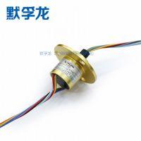 高转速滑环 过孔电滑环 高速集电环 10000RPM 电刷 厂家直销 定制
