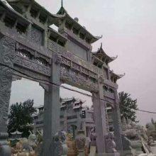 农村牌楼精雕细刻 规格型号 石材牌坊金玉雕刻厂生产厂