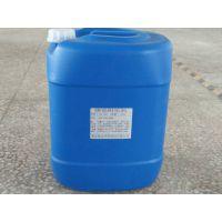 临水 无磷 低磷 缓蚀阻垢剂 阻垢剂 循环水处理药剂 重庆 四川 贵州 云南 量大从优