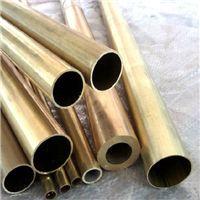 Hpb63-1铅黄铜管8*1 16*1 模具用铅黄铜管C3604 批发