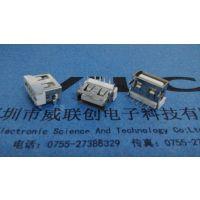 AF 90度插板短体10.6USBA母 四脚DIP 针插板 6.3H 直边 LPC白色