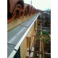 厂家直销不锈钢制品加工,屋面不锈钢天沟