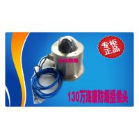 红外防爆摄像机海康大华机芯可选,防爆红外球机